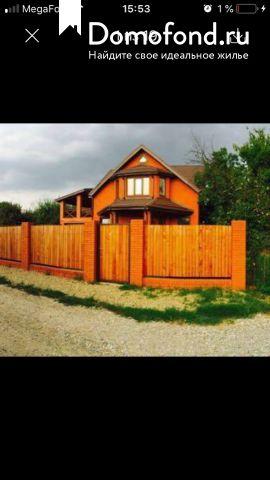 641240f89fbf1 Купить дом в городе Краснодар, продажа домов : Domofond.ru